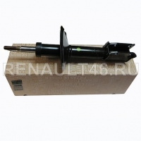 Амортизатор передний нового образца (с 2010 года) оригинал 543022344R