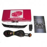 Монтажный набор для подкл.ПТФ LADA VESTA (жгут+реле+блок кнопок) АВАР 21.376+23.3777 ан-г 8450006943, комплект
