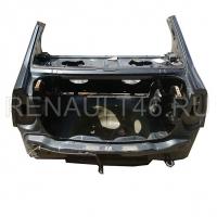 Часть кузова LOGAN Задняя (СЕРАЯ) ДЕФЕКТ Renault оригинал Б/У 774217812R+774208054R+6001546959