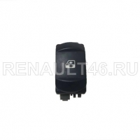 Кнопка стеклоподъемника переднего Правого (импульсная) MEGANE II Renault оригинал Б/У 8200414962