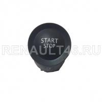 "Кнопка ""СТАРТ-СТОП"" MEGANE II 06- Renault оригинал Б/У 8200407396"