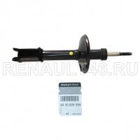 Амортизатор передний Lada Largus CROSS Renault оригинал 8450009394