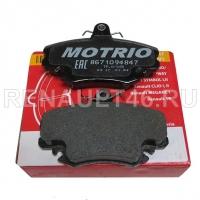 Колодки тормозные передние MOTRIO 8671094847 аналог 410602192R