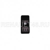 Кнопка центрального замка LOGAN фаза 1 Renault оригинал Б/У 8200870249