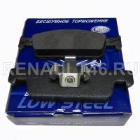 Колодки тормозные передние FRICO FC 179 (LOGAN II 2014-) аналог 410605612R; 410602581R