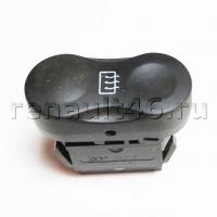 Кнопка обогрева заднего стекла (фаза 2, Sandero) Renault оригинал