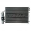 Радиатор кондиционера до 2008 года LUZAR LRAC RELO 04360 (с бачком)  аналог 8200241088