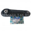 Опора двигателя нижняя AMDSB1623  аналог 8200014933; 8200575641