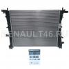 Радиатор охлаждения для авто с конд. Logan II 2014-/LADA Vesta Renault оригинал 214106179R