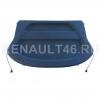 Полка багажника MEGANE III Хэтчбек Renault оригинал Б/У 794200017R