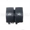 Кнопки стеклоподъемников задних (пара) MEGANE II/SCENIC II (импульсные) Renault оригинал 8200315050