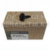 Саморез под TORX крепления бампера/защиты/подкрылка Renault оригинал 7703017090