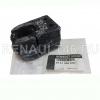 Сайлентблок (подушка) стабилизатора SCENIC III/MEGANE III универсал RENAULT оригинал 546120007R