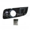 Заглушка бампера для ПТФ LATITUDE Фаза 1 Левая Renault оригинал 261A31971R