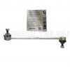 Стойка стабилизатора переднего VESTA БЕЛМАГ BM0167 аналог 8450006750