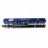 Амортизатор задний BORT G41238056 (газовый) аналог 6001547072