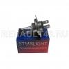 Лампа фар H4 12V 60/55W STAR LIGHT аналог 7703097171