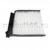 Фильтр салонный PILENGA FA-P4007 аналог 7701062227