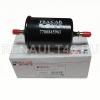 Фильтр топливный FRANCECAR FCR210130 аналог 7700845961