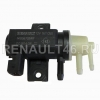 Клапан электромаг. управления турбокомпрессором дв. 1,5 DCI (LOGAN II/CLIO IV) оригинал 149567084R