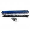 Амортизатор задний AT 7072-200SA-G (газовый) аналог 6001547072