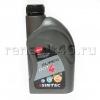 Тормозная жидкость Sintec SUPER DOT-4 (910 г)