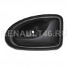 Ручка внутрисалонная фаза1 Правая Renault оригинал Б/У 7700353283