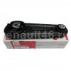 Опора двигателя нижняя Asam-Sa 01323 аналог 8200014933, 8200575641