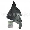 Защита бампера переднего LOGAN II (MCV) 2013- Правая Renault оригинал 620248105R