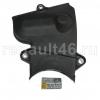 Крышка ремня ГРМ (пластик) Logem LRT-071 аналог 8200212543