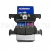 Колодки тормозные передние AC Delco AC058612D (LOGAN II) аналог 410605612R