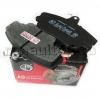 Колодки тормозные передние Automobile Details AD339 аналог 7711130078