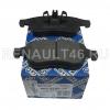 Колодки тормозные передние STELLOX 000050B-SX (MEGANE III/DUSTER 2.0) аналог 410605961R; 410607115R