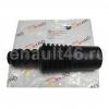 Пыльник амортизатора переднего QuartZ QZ-154-8402 аналог 6001548402