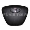 Подушка безопасности водительская (в руль) LADA VESTA/X-RAY АвтоВаз оригинал 8450008105