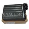 Радиатор отопителя (теплообменник) SAT STDC01395A0 (толщина 42) аналог 6001547484