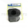 Сайлентблок (подушка) стабилизатора (Kangoo/Clio) Sasic 4001476 аналог 7700785788