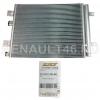 Радиатор кондиционера с ресивером (нов. обр. с 2008) SAT ST-DC01-394-B0 ан-г 8200741257; 921007794R