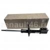 Амортизатор передний нового образца (с 2009 года) оригинал 8200779885