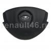 Подушка безопасности водительская (в руль) Lada Largus Авто Ваз оригинал 8450000284