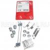 Монтажный комплект задних томозных колодок (D203mm) для т.с. BOSCH TRW SFK 343 аналог 6001551411