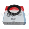 Кольцо уплотнительное клапана фазорегулятора F4R/F4P Corteco 20030493B аналог 7700106385