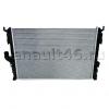 Радиатор охлаждения для авто с кондиционером (с 2008 года) Termal 583583JP аналог 8200735039