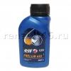 Тормозная жидкость ELF FRELUB 650 (0,25 л)