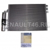 Радиатор кондиционера Clio II/Kangoo (с осушителем) Renault оригинал 8200106950